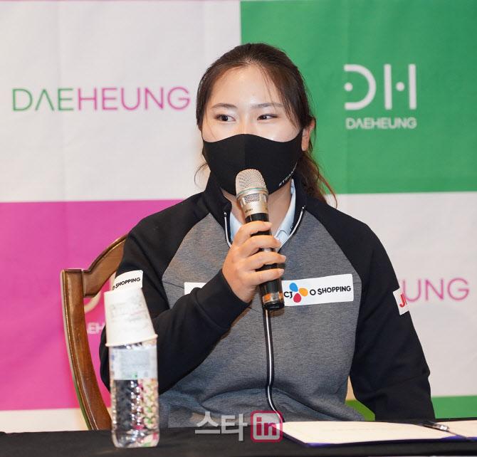 [포토]홍정민 '후원 감사합니다'