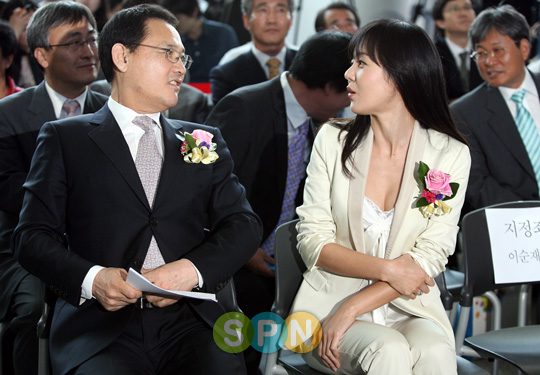 Kim Yun Jin 김윤진 - soompi