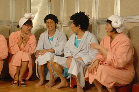 KBS 2TV '해피투게더3'