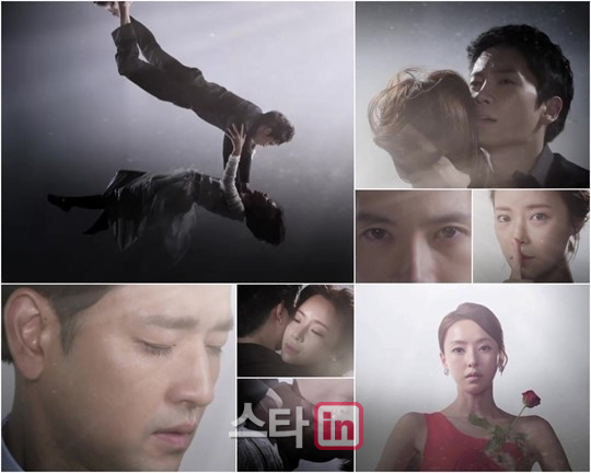 Secret korean drama 2013 asianwiki / Screenrush trailers