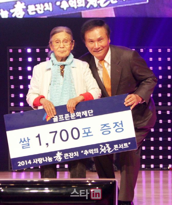 골프존문화재단, 소외계층 위한 `사랑나눔 효잔치` 개최