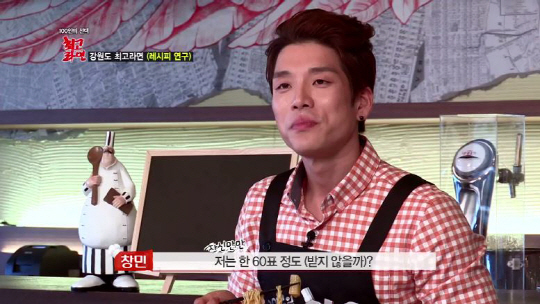 "2AM Changmin on ""The Best Ramen"""