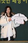 '임신 6개월' 전지현, 우아한 미모 과시