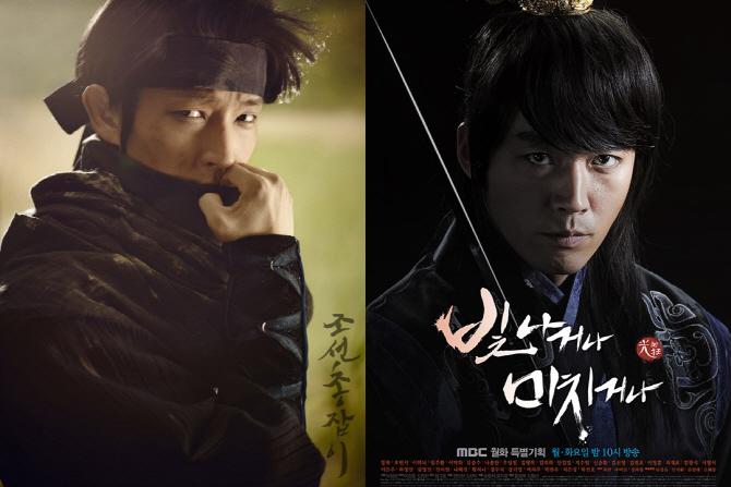 `보보경심:려` 이준기, 장혁과 연기 대결 `맞짱`