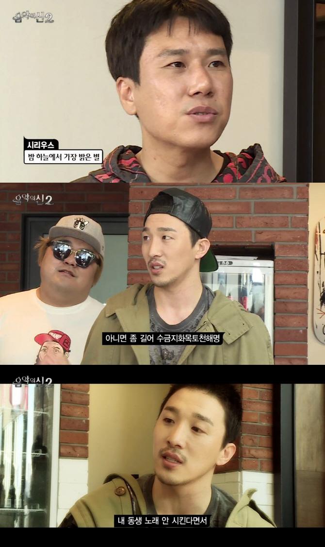 `태양 형` 동현배, `금수저` 댓글에 당황한 사연(인터뷰)