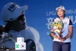 LPGA KEB�ϳ����� è�Ǿ� 2016 ȫ����� ���˽�