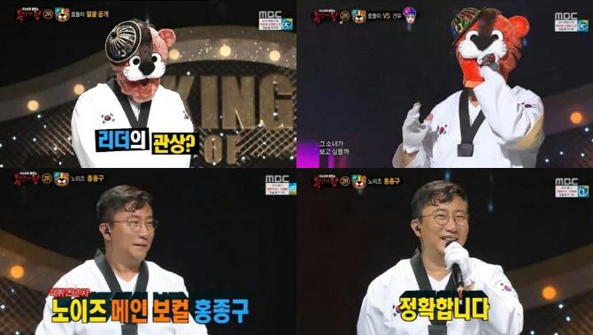 [직격인터뷰]홍종구 `아들에게 보여주려 `복면가왕` 출연`