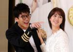 tvN ��ȭ��� 'ȥ���' ���۹�ǥȸ