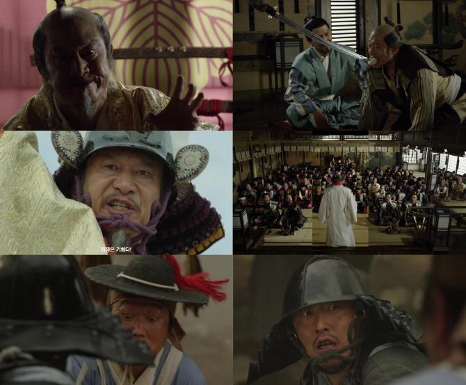 김응수 미친 연기력, `임진왜란1592` 명품 사극으로 완성