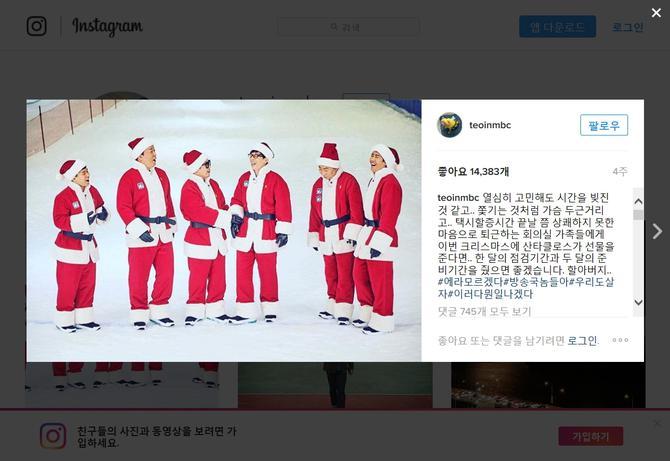 `무한도전` 7주간 결방… 김태호 PD `휴식기 아닌 정상화 계획`