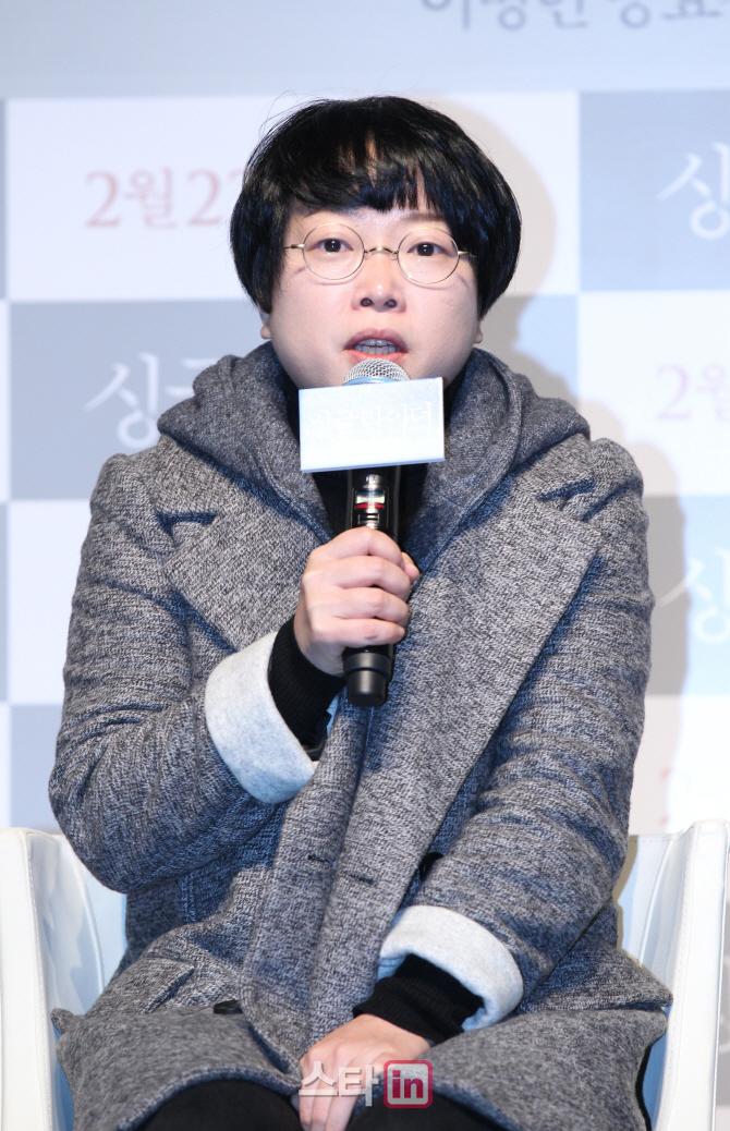 [포토]이주영 감독, '광고감독에서 영화감독으로'