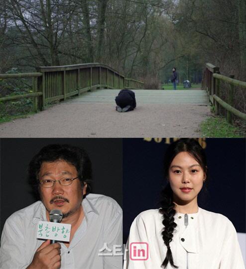 `불륜설` 김민희, 중년 여성에 큰절.. `의미심장 트레일러 영상`