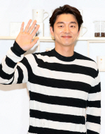 공유, '맥심 카누 라떼' 출시 기념 팬사인회