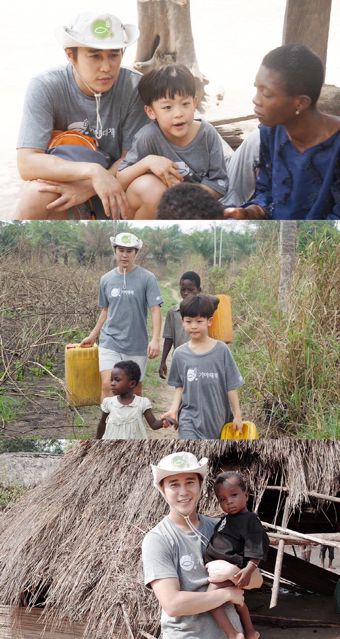 정태우, 9살 아들과 아프리카 봉사활동