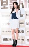 조보아, '결별 아픔 딛고 첫 공식 외출~'