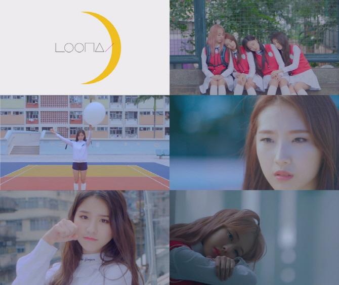 이달의 소녀 1/3, 스페셜 뮤비서 깜찍·발랄 매력 발산