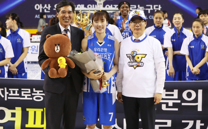 우리은행 통합 5연패 달성…MVP 박혜진, `내일이 없다는 생각으로 뛰었다`