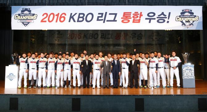 두산베어스 사이트 마비…WBC 부진에도 뜨거운 관심
