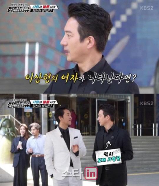 `정신이슈` 신현준 `불륜이 사랑이냐` vs 정준호 `사랑은 자제되지 않아`