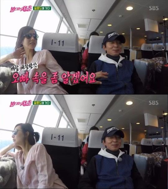 `불청` 김국진♥강수지, 사랑은 ing…`오빠 속 알겠어`