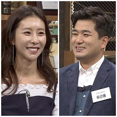 """'잡스' 한은정 """"매니저 결혼식 때 외제차 선물"""""""
