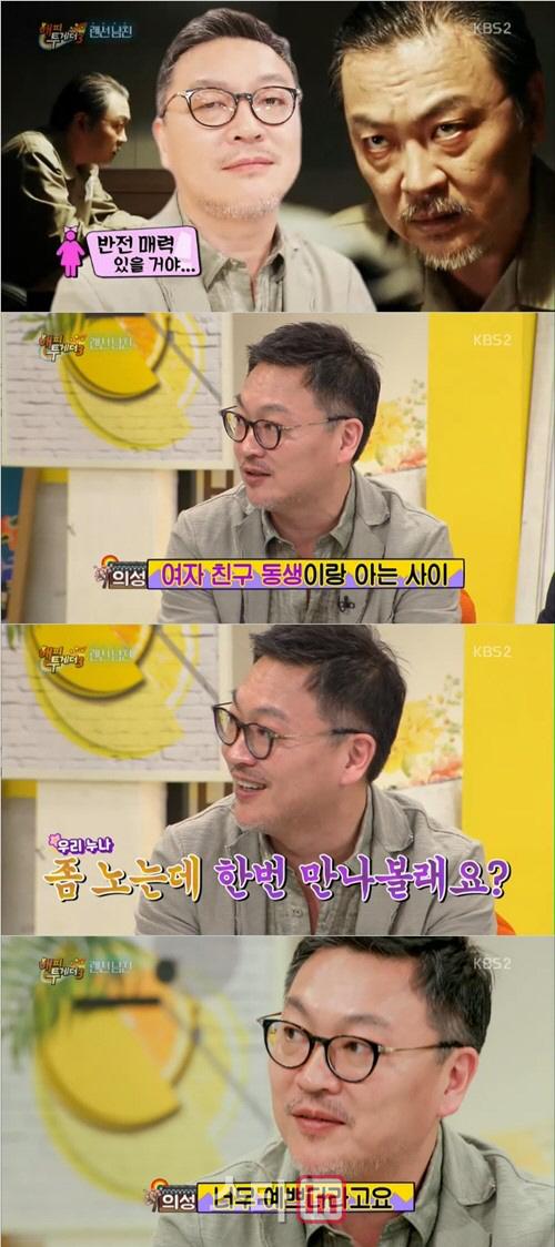 `해투3` 김의성 `결혼 여러번 해봤다..현재 여친과 동거중`
