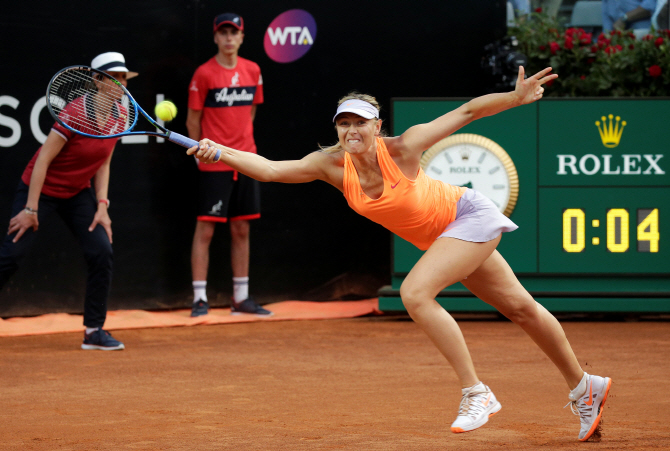 로마 오픈 테니스 대회 개최