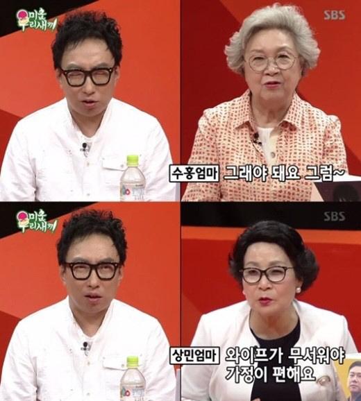 `미우새` 박명수 `아내 한수민 무섭지만 내 말 잘 들어줘`