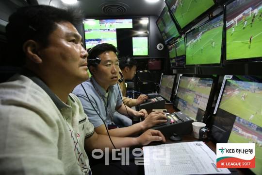 K리그 클래식, 다음달 1일부터 비디오 판독 시스템 본격 도입