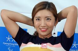 이보미, 평창 동계올림픽 홍보대사 위촉