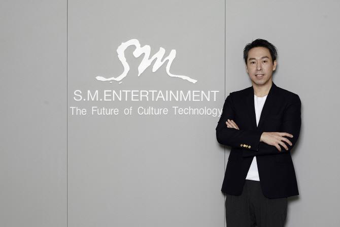 SM엔터·SKT, 전략적 제휴 체결