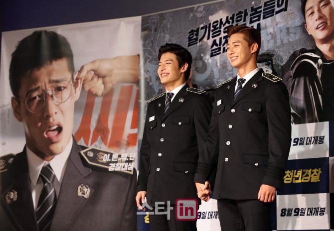 [포토]강하늘-박서준 `두 청년경찰`