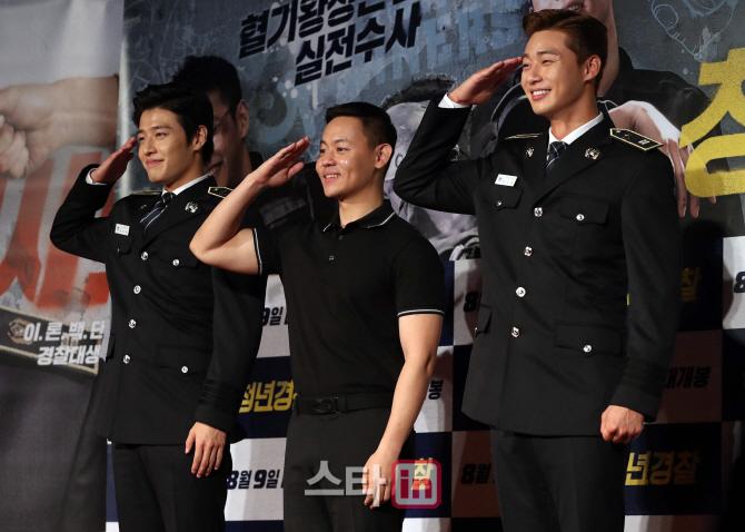 [포토]강하늘-박서준 `청년경찰 파이팅`