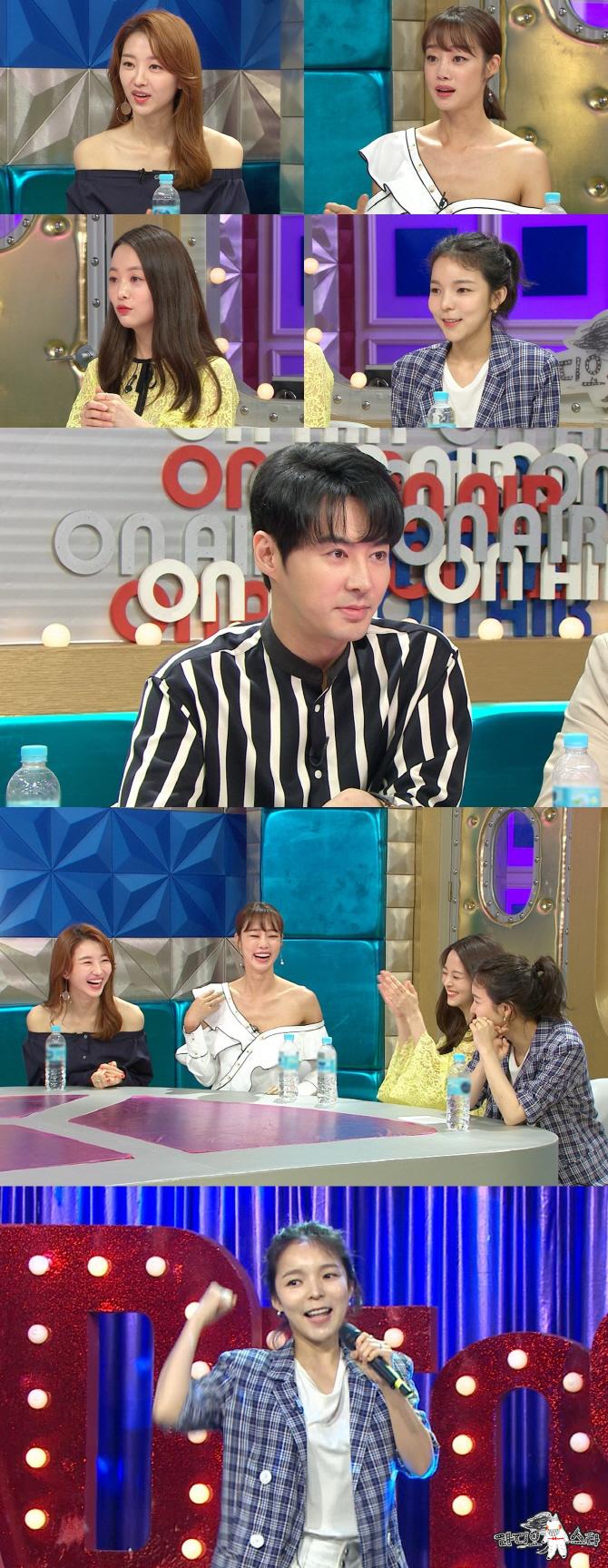 """'라디오스타' 박진주 """"박서준, 소울 나눈 대학동기"""""""