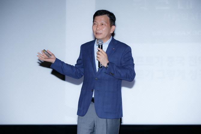 """서정 대표 """"CGV, 국내 영화산업의 '퍼스트 펭귄' 되겠다"""""""