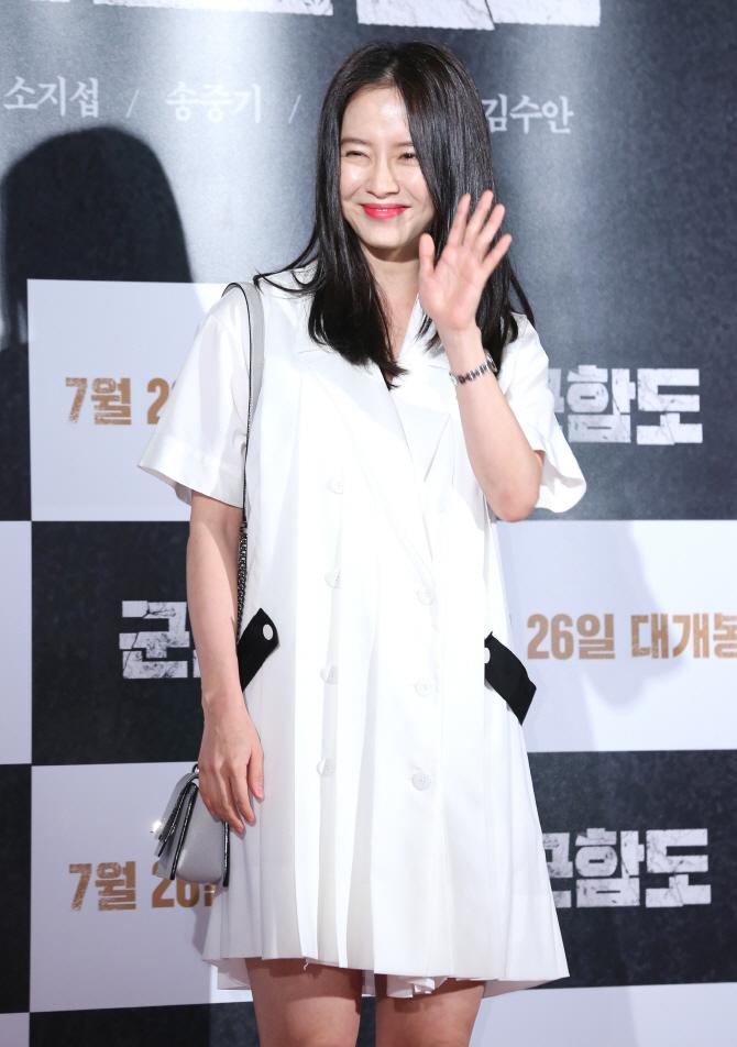 송지효, '화이트 여신'