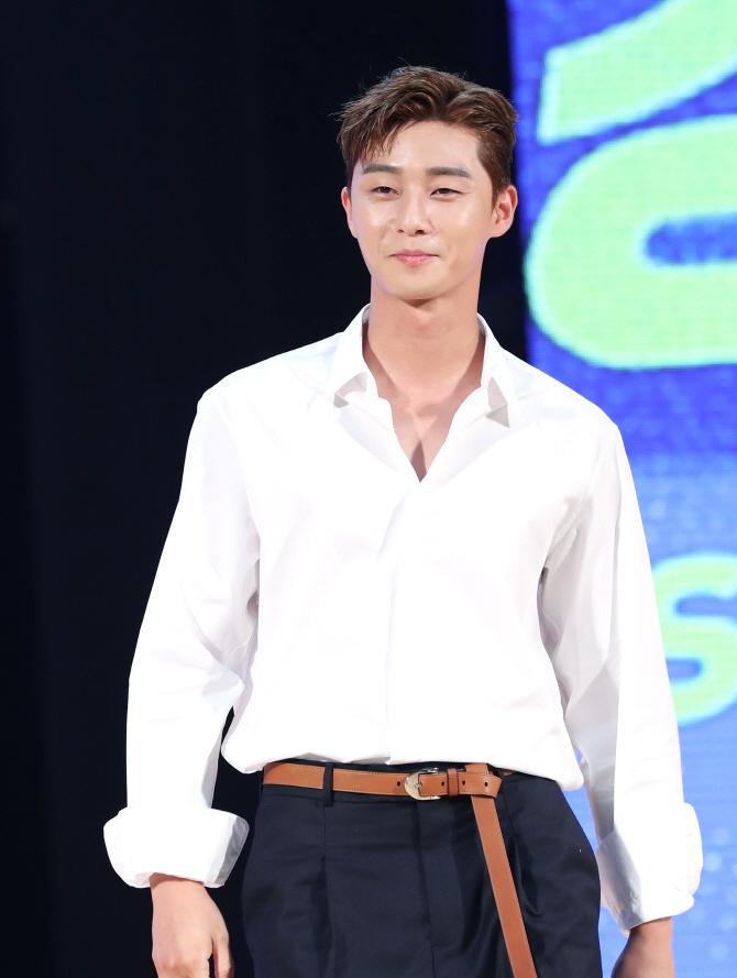 박서준, '상남자의 달콤한 눈빛'