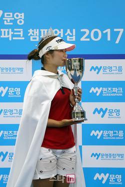 MY문영 퀸즈파크 챔피언십 2017-최종R