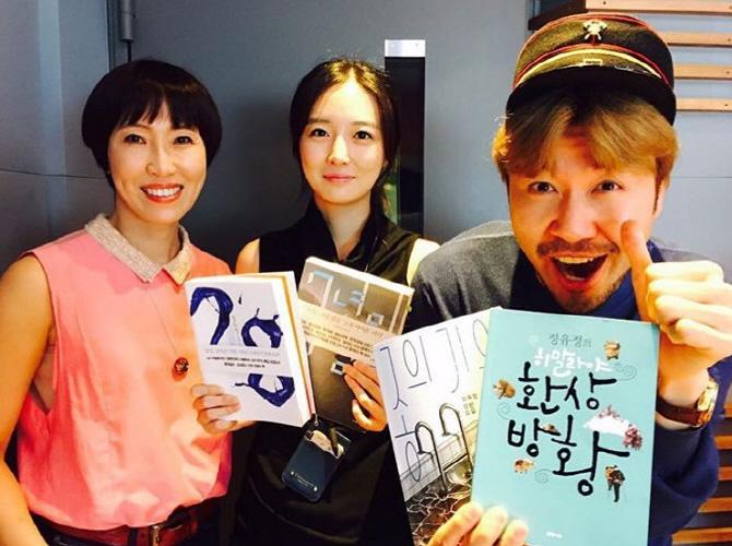 """김소영 MBC 아나운서, 막방 소감 """"넘치는 사랑 감사"""""""