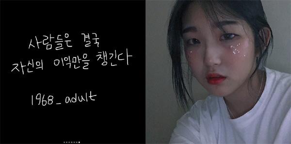 """故최진실 딸 최준희, """"사람들은 결국 자신의 이익만 챙긴다"""""""