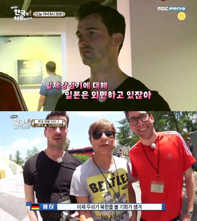 """'어서와 한국은' PD """"獨친구들, 형무소 방문 의지 컸다""""(직격 인터뷰)"""