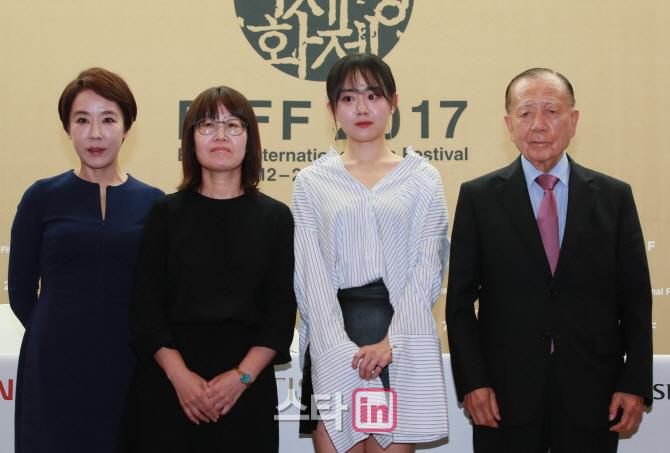 [포토]자리 함께한 강수연-신수원-문근영-김동호, '부산국제영화제 공식 기자회견'