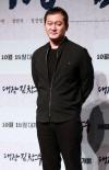 [포토]'대장 김창수' 기대하세요