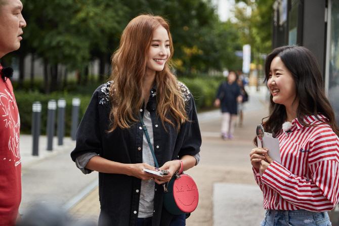 한채영·진지희, 연남동서 '한끼줍쇼' 도전
