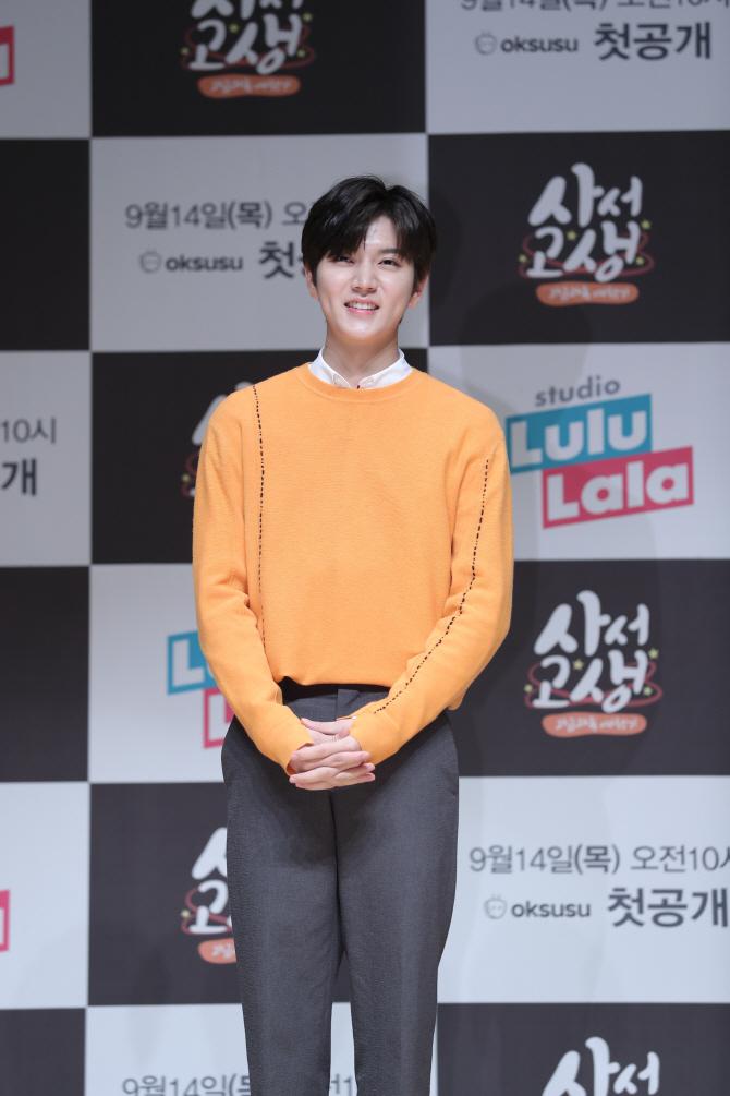 """'사서고생' 최민기 """"같은 그룹 김종현, 예능서 평소처럼만 하라더라"""""""