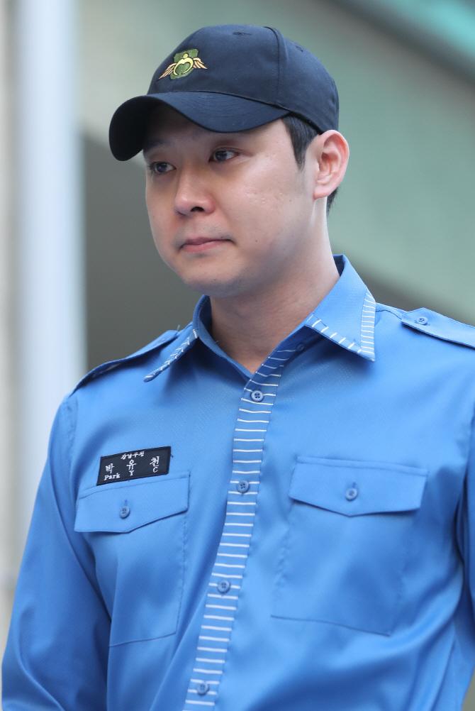 """박유천 측 """"A씨 무죄 판결 부당…대법원 판결 기대"""""""