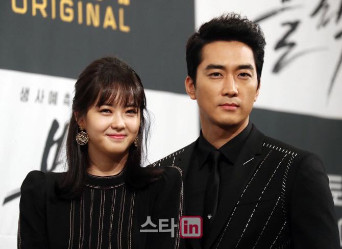 [포토]고아라-송승헌 '우린 열 네살 차이'