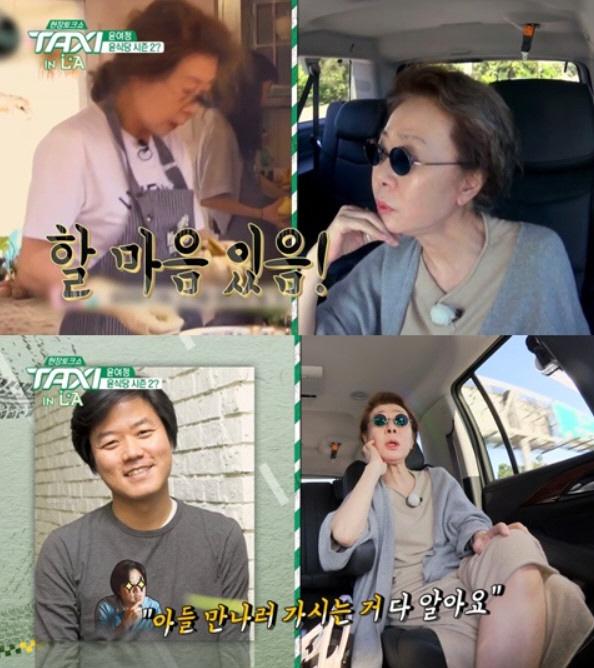 """윤여정 """"나영석PD 고단수…'윤식당2' 할 마음 있어"""""""
