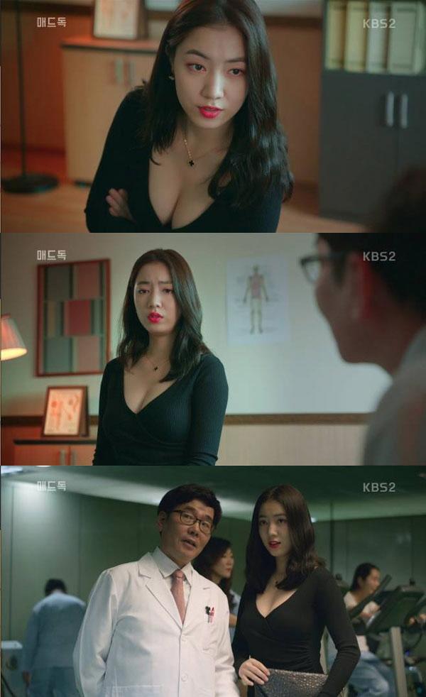 류화영, `매드독` 첫회로 실검 1위 차지..육감적 미인계 눈길