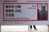 [포토]제22회 부산국제영화제, '가을비와 함께'